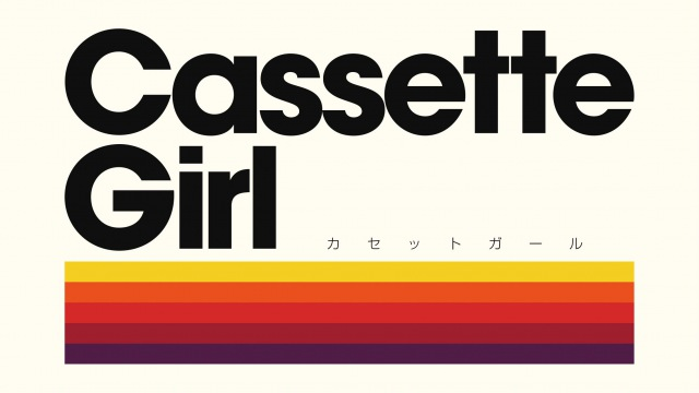 cassette-girl-sera-el-ultimo-corto-del-proyecto-japan-animators-exhibition.jpg