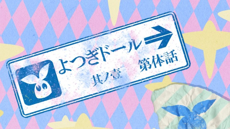 [Commie] Tsukimonogatari - 01 [BD 720p AAC] [AD599EF9].mkv_snapshot_06.55_[2016.03.20_17.14.30]