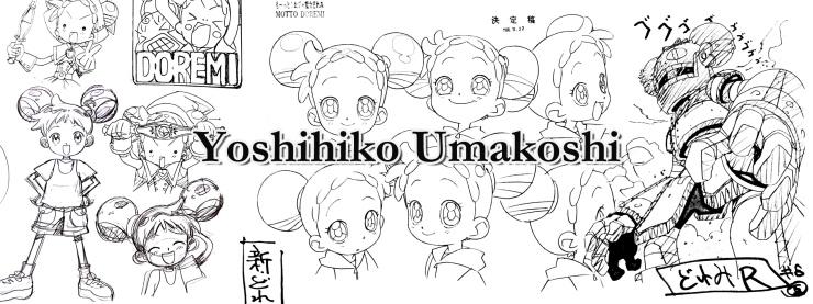 umakoshi