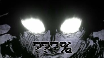 mob psycho ep 5 (23)