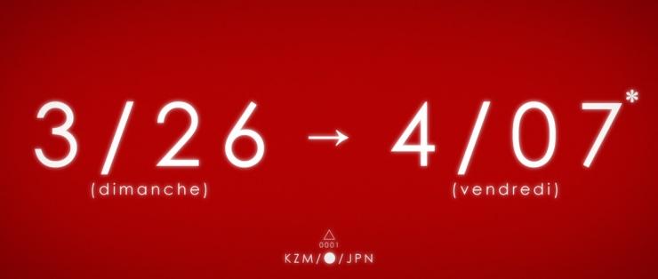 kizumonogatari-date