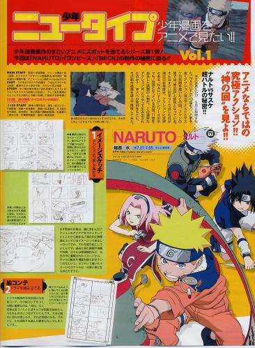 ntype_naruto133_01_waifu2x_art_noise1_scale_tta_1