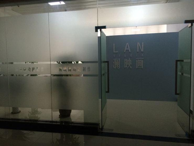 la-studios