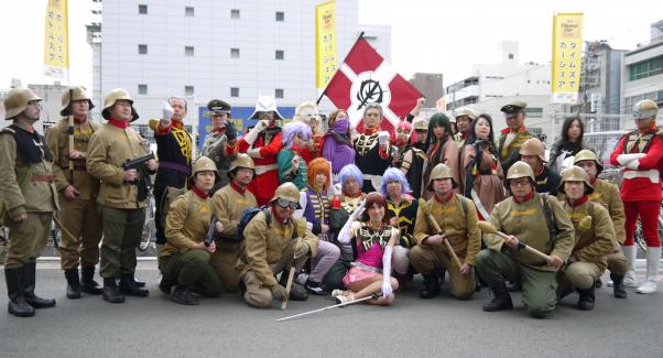 zeon-cosplay