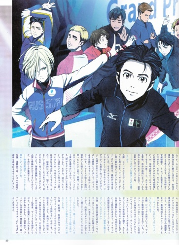 miracle-on-ice-mitsuro-kubo-yuri-2