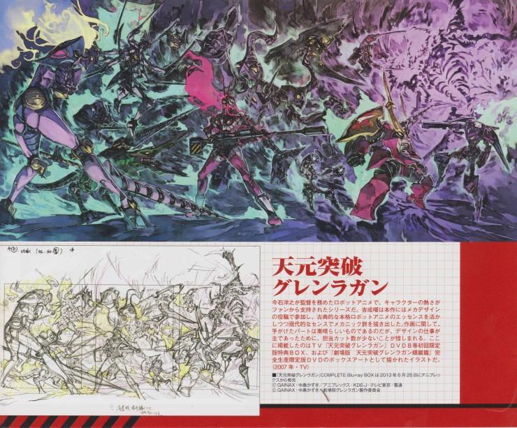 Yoshinari4 (1) GL.jpg