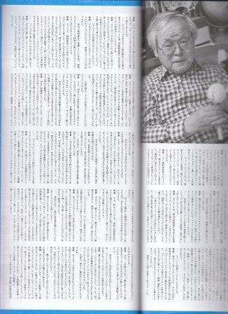 interview-with-yoshikazu-yasuhiko-on-gundam-the-origin-2