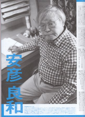 interview-with-yoshikazu-yasuhiko-on-gundam-the-origin
