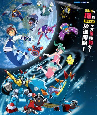 time_bokan_24_poster