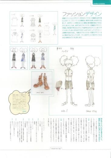 2008-09-26_AnimationNote_YamamotoSayo_04