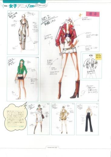 2008-09-26_AnimationNote_YamamotoSayo_05