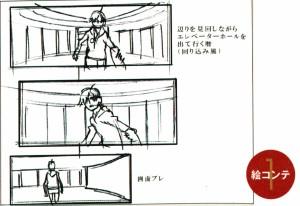 Scene 1-1