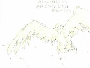 Kizumonogatari crow genga