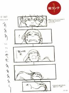 Kizumonogatari storyboard