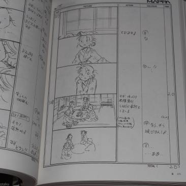In This Corner of the World Director Sunao Katabuchi storyboard