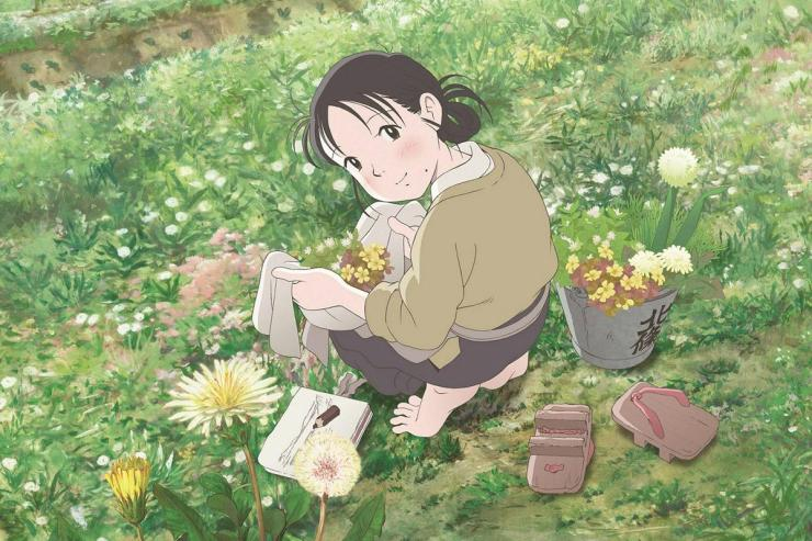 In This Corner of the World Exclusive Interview Director Sunao Katabuchi